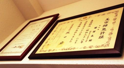 渋谷・原宿おすすめ美容室 笹芳、店内の写真です。