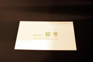 渋谷・原宿おすすめ美容室 笹芳です。